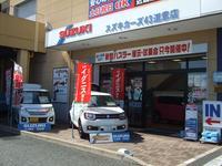 スズキカーズ43道意店