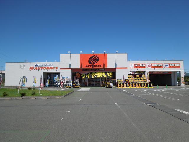 [茨城県]オートバックス スーパーモール高萩