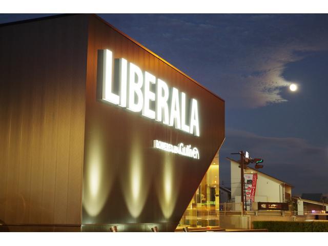 LIBERALA高松 (株)ガリバーインターナショナルの店舗画像