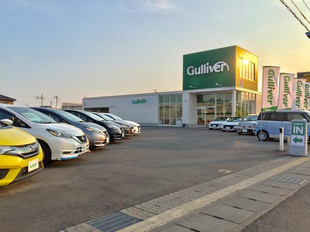 ガリバーアウトレット栃木バイパス店 (株)ガリバーインターナショナルの店舗画像