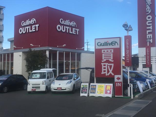 ガリバーアウトレット岐阜薮田店の店舗画像