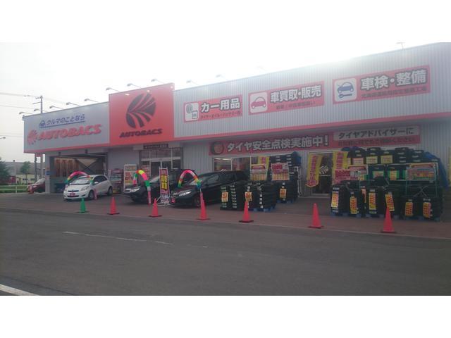 オートバックス恵庭店の店舗画像