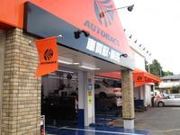 オートバックスカーズ 野田梅郷店