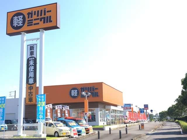 [宮崎県]ガリバーミニクル宮崎北バイパス店