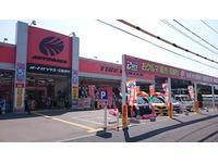 オートバックスカーズ広島府中店