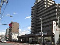 関東三菱自動車販売(株) 平和台店