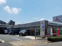 関東三菱自動車販売(株) 江戸川店