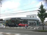 関東三菱自動車販売(株) 元住吉店