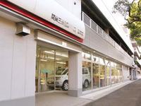 関東三菱自動車販売(株) 都筑店
