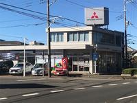 関東三菱自動車販売(株) 上福岡店