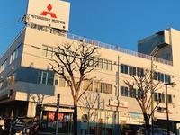 関東三菱自動車販売(株) 葛飾店