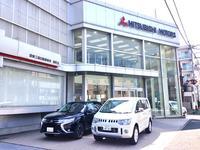 関東三菱自動車販売(株) 関町店
