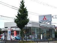 関東三菱自動車販売(株) 小金井店