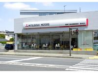 関東三菱自動車販売(株) 厚木店