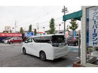 クローバーランドカーズ 新車・福祉車両専門店