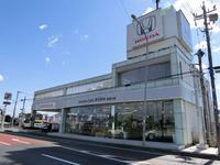 ホンダカーズ埼玉県央 高麗川U−CARサイト
