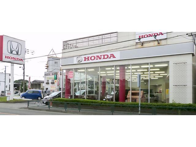 ホンダカーズ東京中央 町田西店の店舗画像