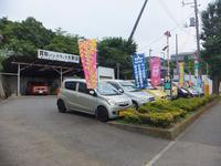 ジャパンオートサービス