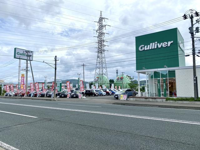 ガリバーアウトレット 4号盛岡店の店舗画像