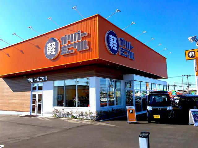 [北海道]ガリバーミニクル38号釧路店