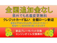 成田オート株式会社