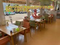 トヨタ東京カローラ(株) U−Car成城店