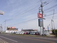 栢田自動車 八日市場店