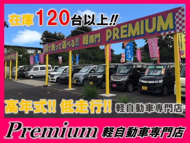 [千葉県](株)プレミアム Premium 千葉北店 軽自動車専門店