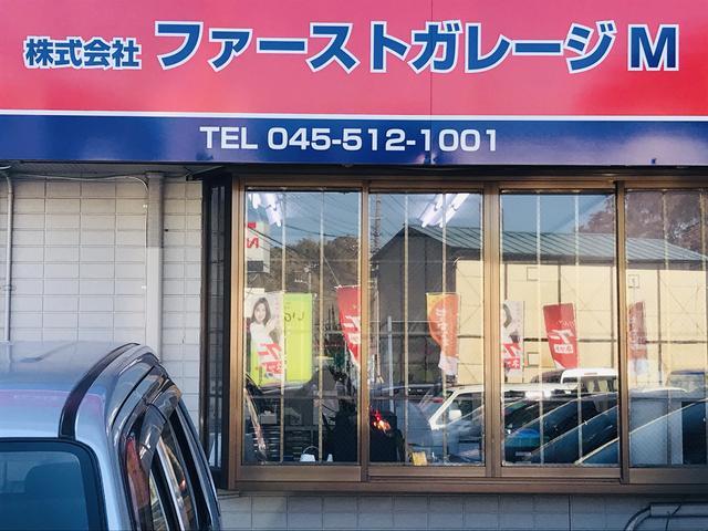 [神奈川県]株式会社ファストガレージM
