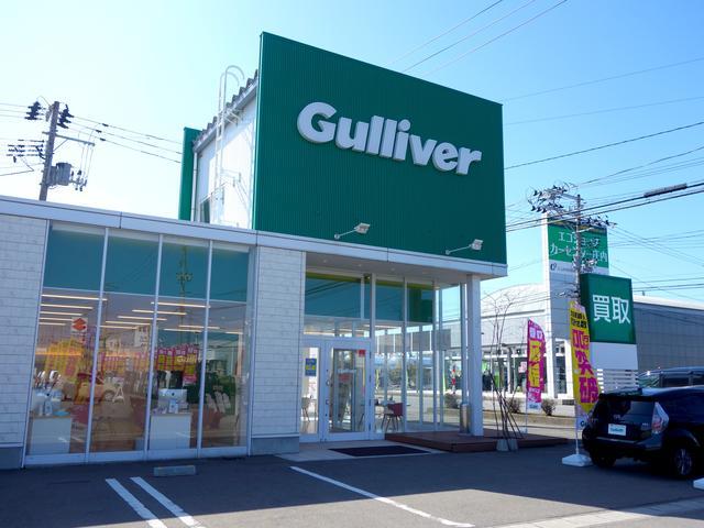 ガリバーアウトレット 鶴岡店の店舗画像