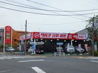 アップル町田南店