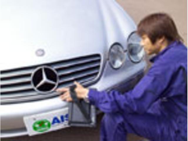 安心信頼のAIS品質評価システム採用。在庫車は厳しい検査基準をクリアした良質車のみを販売しております