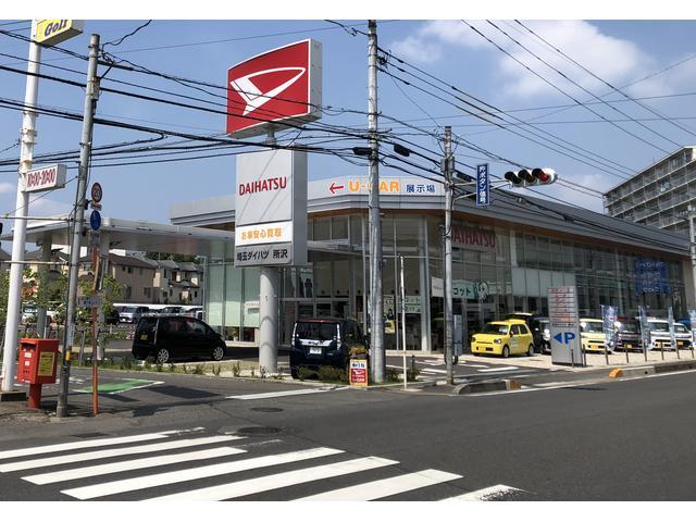 埼玉ダイハツ販売株式会社 U−CAR所沢の店舗画像