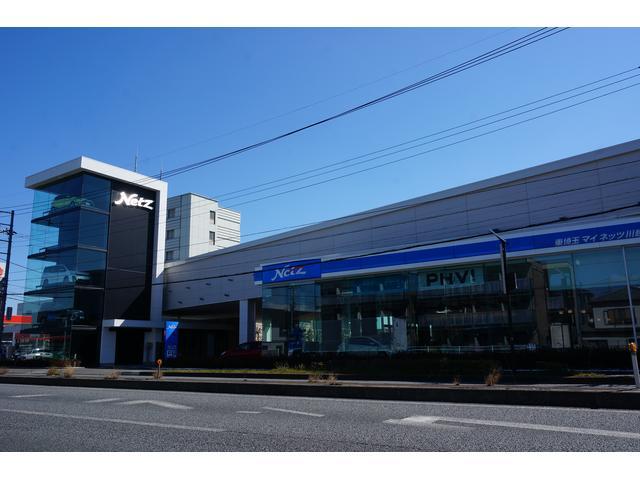 ネッツトヨタ東埼玉(株) マイネッツ川越の店舗画像