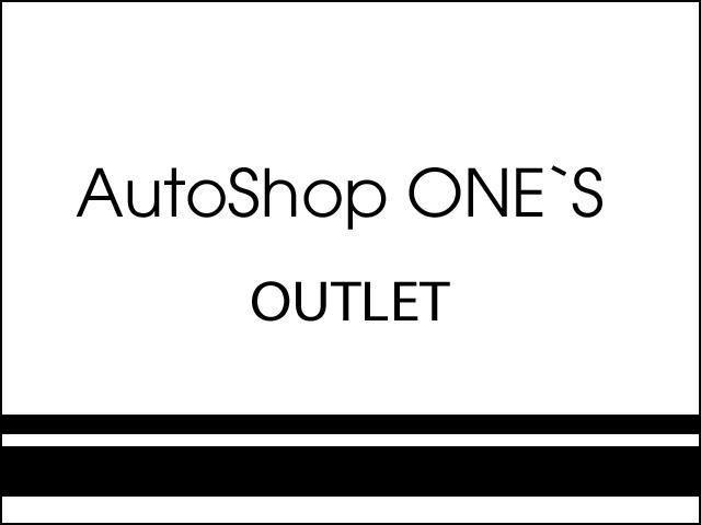 AutoShop ONE'S アウトレットCAR専門店の店舗画像