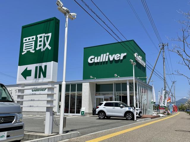ガリバーアウトレット天童店の店舗画像