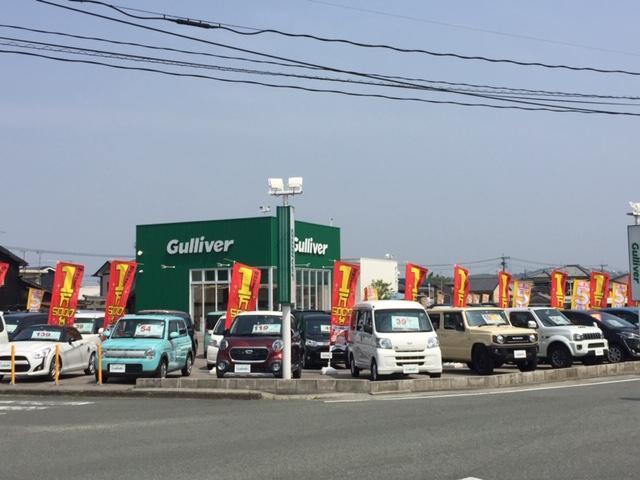 ガリバーアウトレット208号大牟田店の店舗画像