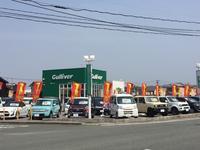 ガリバーアウトレット208号大牟田店