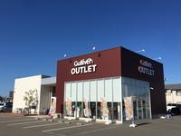 ガリバーアウトレット8号金沢店