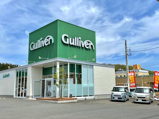 ガリバーアウトレット一関店の店舗画像