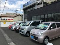 NEXUS JAPAN Inc.