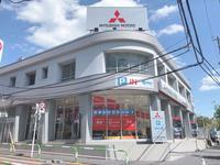 関東三菱自動車販売(株) 王子店