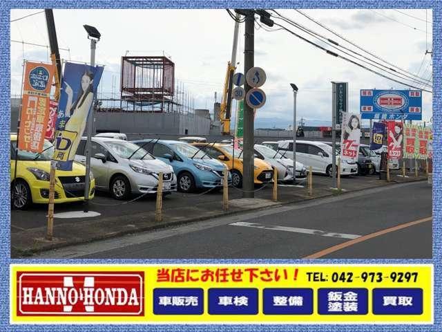 [埼玉県](有)飯能ホンダ販売 飯能店