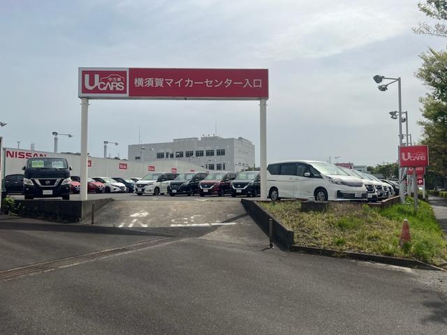 [神奈川県]神奈川日産自動車 株式会社 横須賀マイカーセンター