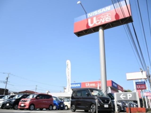 [神奈川県]日産プリンス神奈川販売(株) U−Cars相模原店