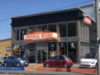 オレンジロード (株)日本自動車システムネットワーク
