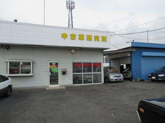 [神奈川県](有)中古車研究所