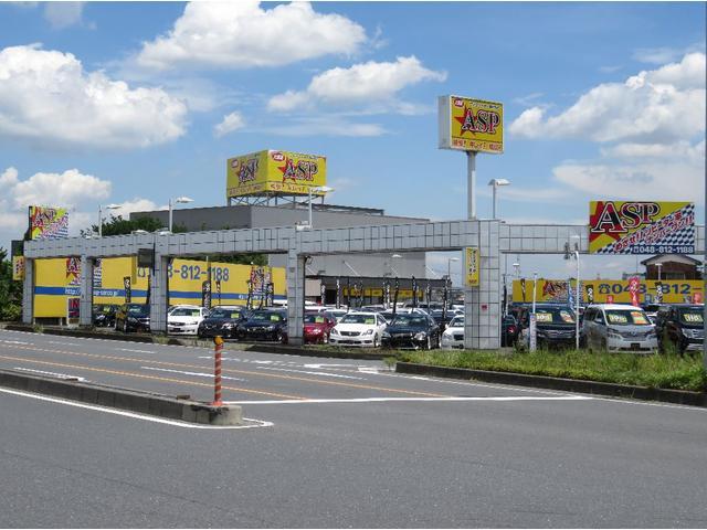 [埼玉県]ASP (株)オートステップ プレミアムミニバン・セダン専門店