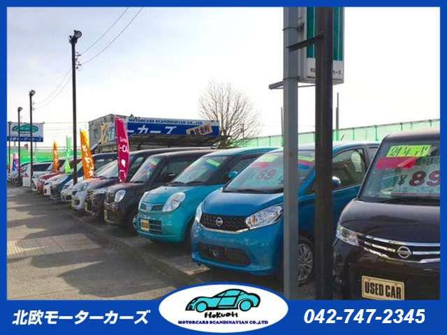 [神奈川県](有)北欧モーターカーズ