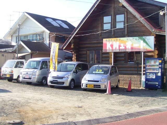 [神奈川県]合同会社KMュオート